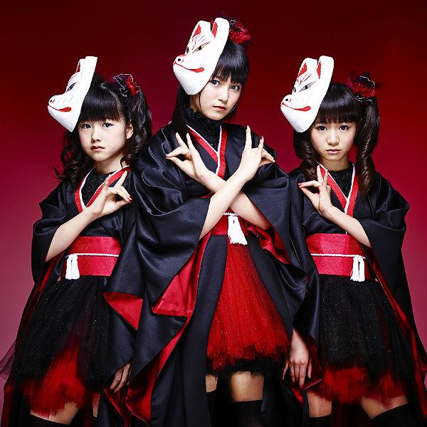 Best Japanese metal bands with Babymetal, Dir En Grey, Crossfaith