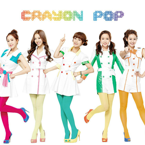 K-Pop act Crayon Pop to open Lady Gaga's summer artRAVE tour
