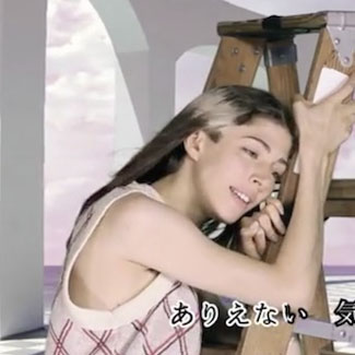 Chairlift go Japanese on new version of 'I Belong In Your Arms'