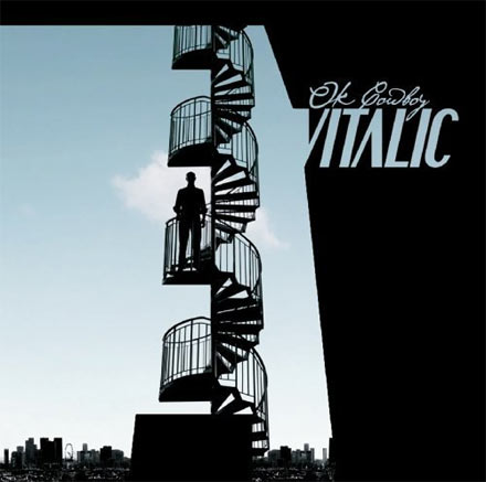 50. Vitalic: 'OK Cowboy' (2005) - The debut album from the French techno DJ was an intelligent and thought-provoking exploration of complex, emotionally-charged dance music. From the pummelling and abrasive tracks ('La Rock 01' / 'Poney Part 2') to the atmospheric and chilled-out ('The Past' / 'U and I'), the record is packed with depth. It also included perhaps the best song about a neglected pony ever committed to plastic to boot.