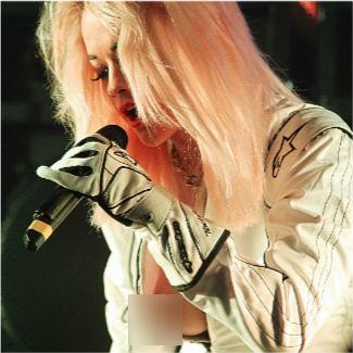 'Sh*t happens!': Rita Ora laughs off wardrobe malfunction on Wembley stage