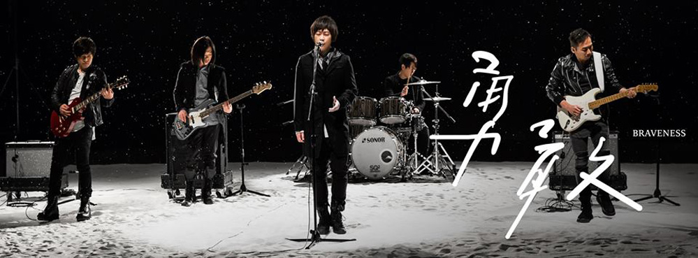 They Were A Seminal Band During The Birth Of Chinese Rock Music And Continue To Shape The Scene Today