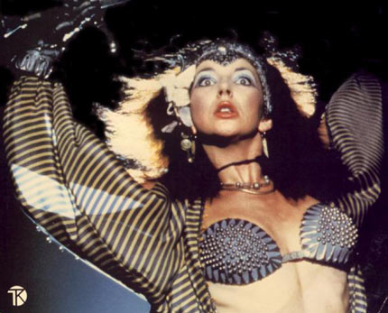 Kate Bush Turns 50 Gigwise Reflects On Her Illustrious